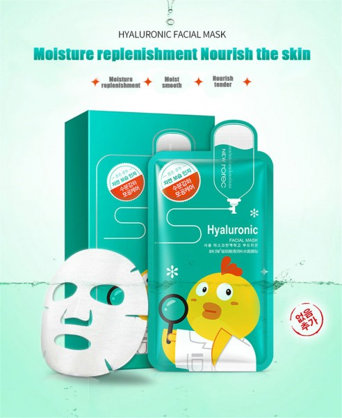 Rorec - HYALURONIC FACIAL MASK - A sheet mask with hyaluronic acid